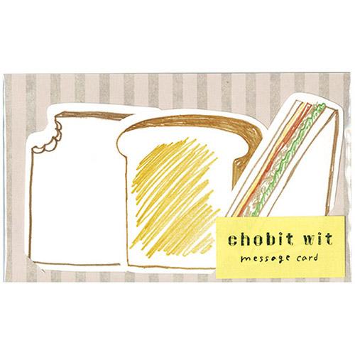chobit wit メッセージカード<breakfast>