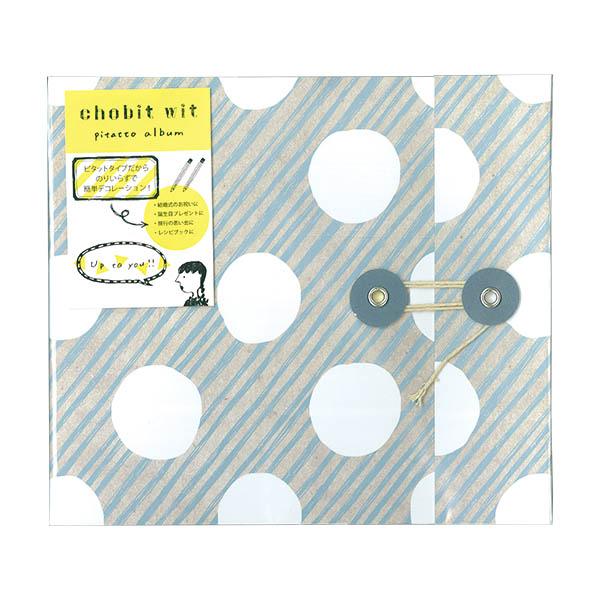 chobit wit ピタットアルバム<dot&stripe>