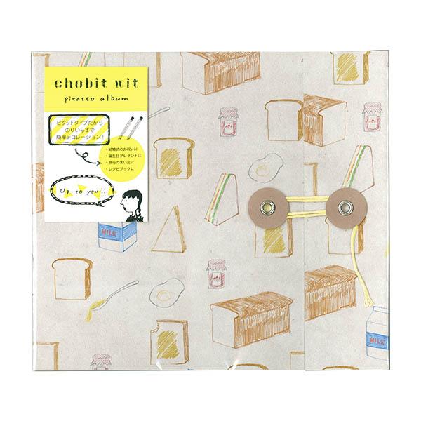 chobit wit ピタットアルバム<breakfast>