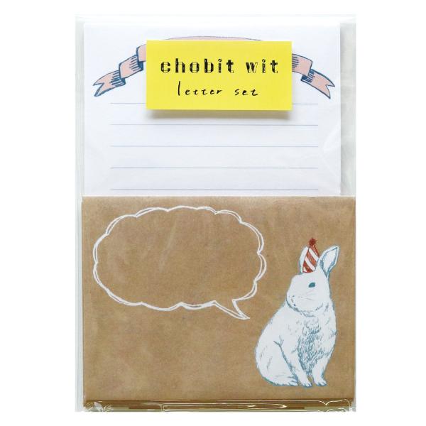 chobit wit ミニレターセット<rabbit>