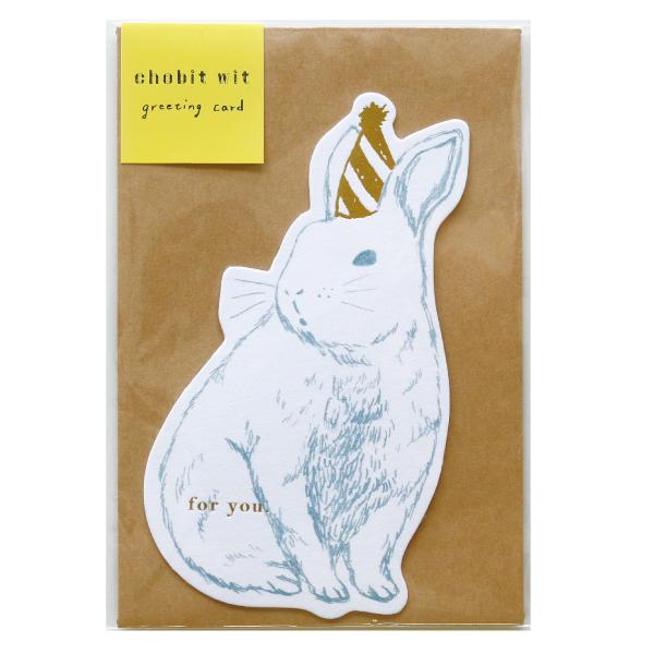 chobit wit グリーティングカード<rabbit>