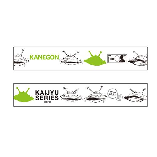 KAIJYU SERIES マスキングテープ<カネゴン/フェイス>