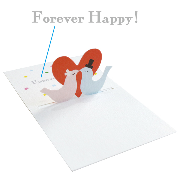 POP UP Minicard <Happy wedding> PCG-007
