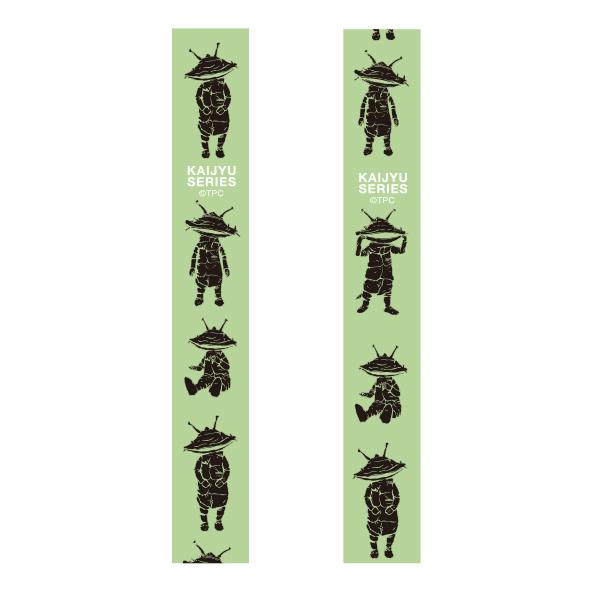KAIJYU SERIES マスキングテープ<カネゴン/ネガ>TB-218