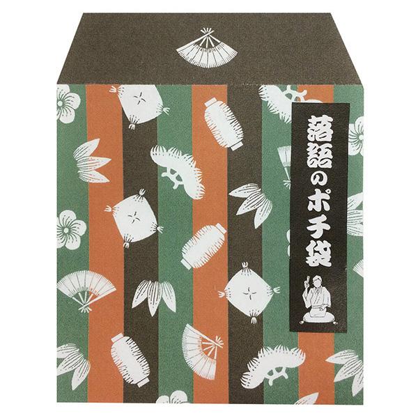 らくらく ポチ袋<らくらく>RK-013