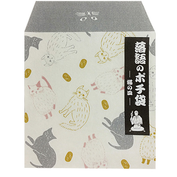 らくらく ポチ袋<猫の皿>RK-015