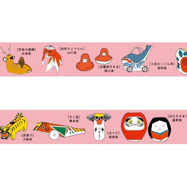 わをもん マスキングテープ<西日本>WM-032