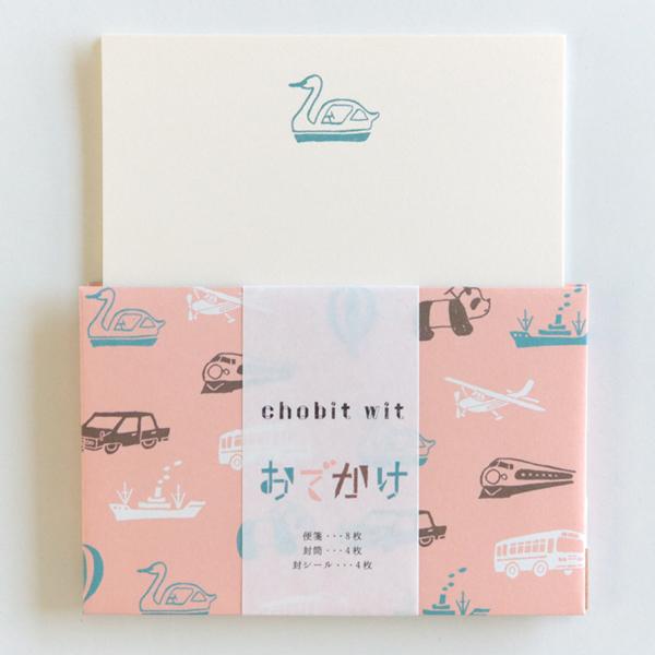 chobit wit ミニレターセット<おでかけ>CW-201