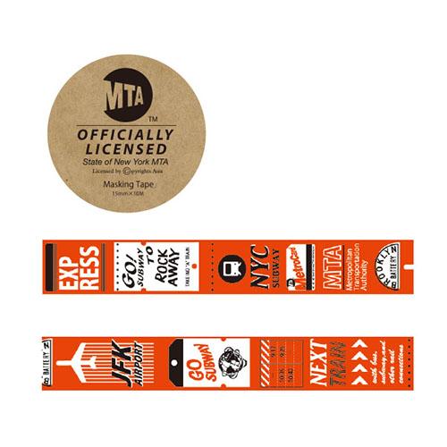 MTA マスキングテープ<ticket>MA-030