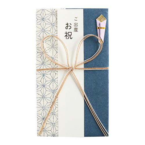 おいわいのし ご祝儀袋<麻の葉/藍色>OG-077