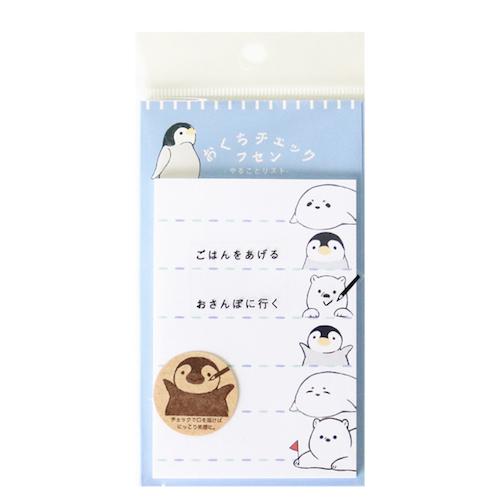 おくちチェック付箋<ペンギン>GRD-011