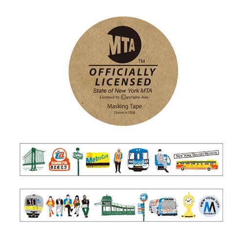 MTA マスキングテープ<people>MA-041