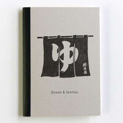 watashi lassic. ジャーナルノート<Onsen&Sentou>GFO-050