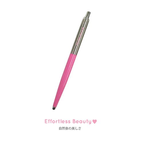 hacoto 箱入りペン<dot>HT-014