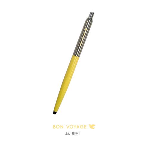 hacoto 箱入りペン<tori>HT-017