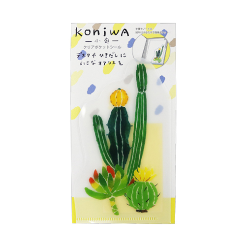 koniwa クリアポケットシール<サボテン>KW-022