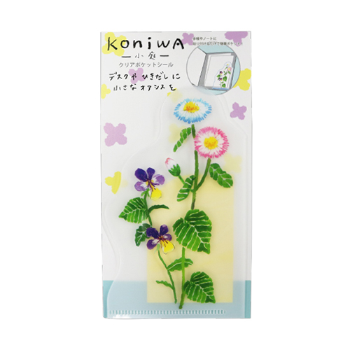 koniwa クリアポケットシール<デイジー>KW-023