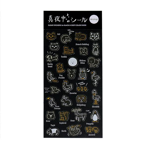 真夜中の雑貨店 クリアシール<アニマル/ゴールド>MZ-049