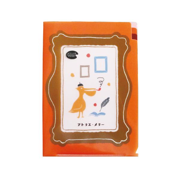 アトリエ・メリー A5ポケットファイル<ペリカン>AT-015