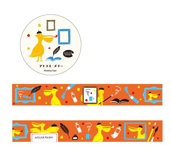 アトリエ・メリー マスキングテープ<ペリカン>AT-023