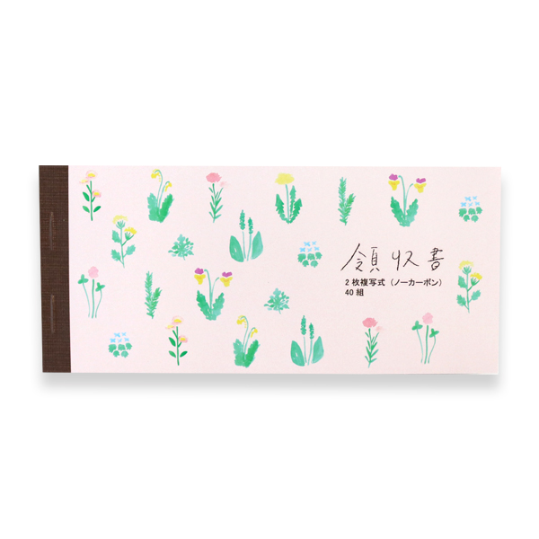 領収書<Flower>GRD-015