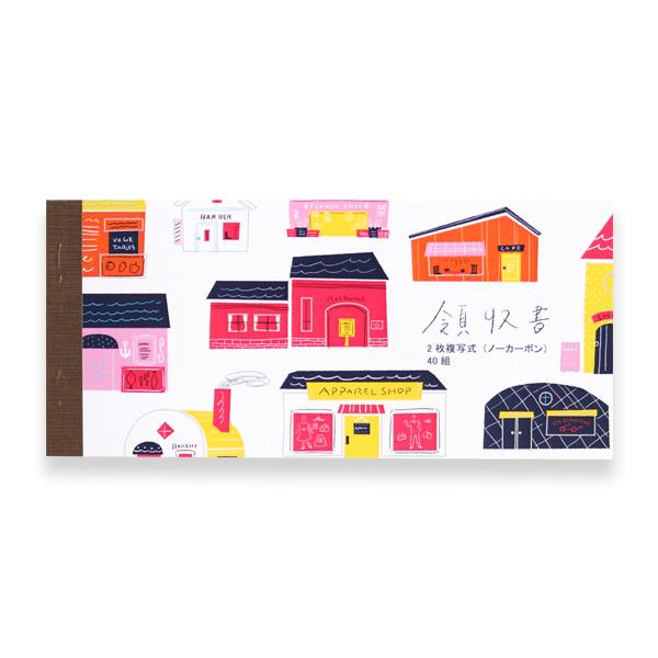 領収書<Shop>GRD-019