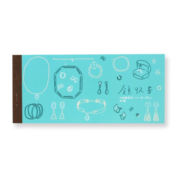 領収書<Accessories>GRD-022