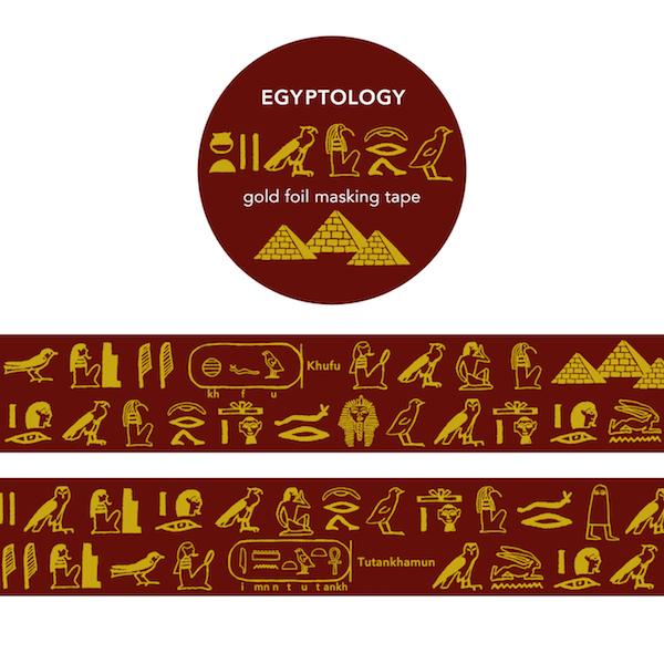 STUDY HOLIC 金箔マスキングテープ<古代エジプト学> ST-102