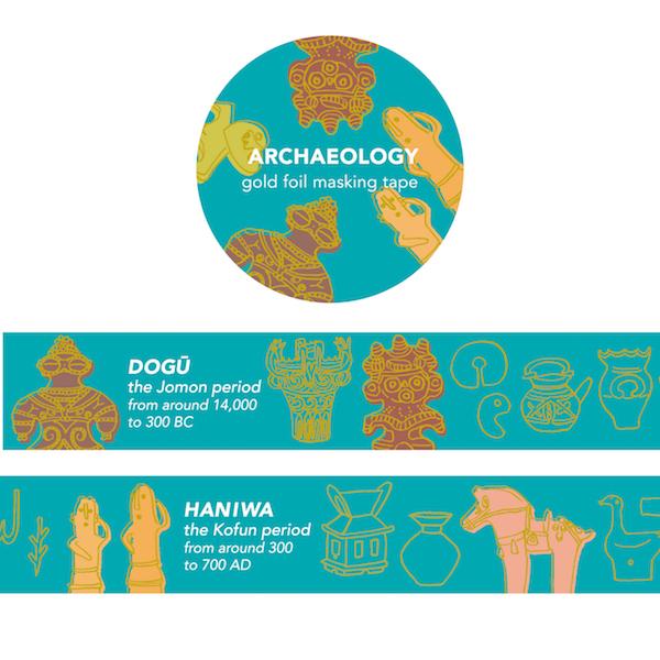 STUDY HOLIC 金箔マスキングテープ<考古学> ST-103