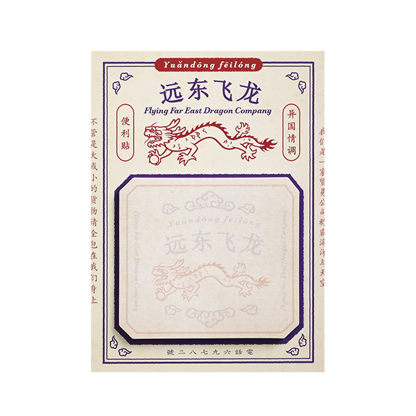 ORIENTAL VOYAGER 付箋<龍>OV-006