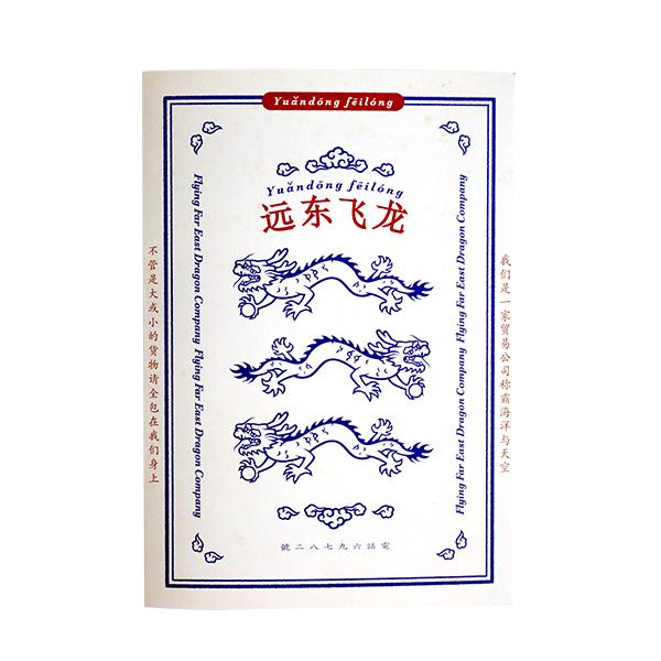 ORIENTAL VOYAGER A5ノート<龍>OV-010