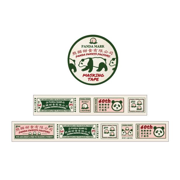 ORIENTAL VOYAGER マスキングテープ<パンダ>OV-016