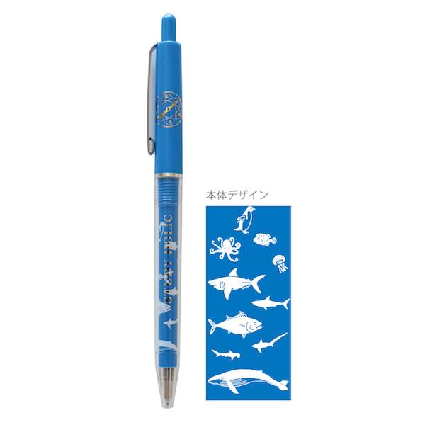 STUDY HOLIC ボールペン<海洋生物学>ST-127