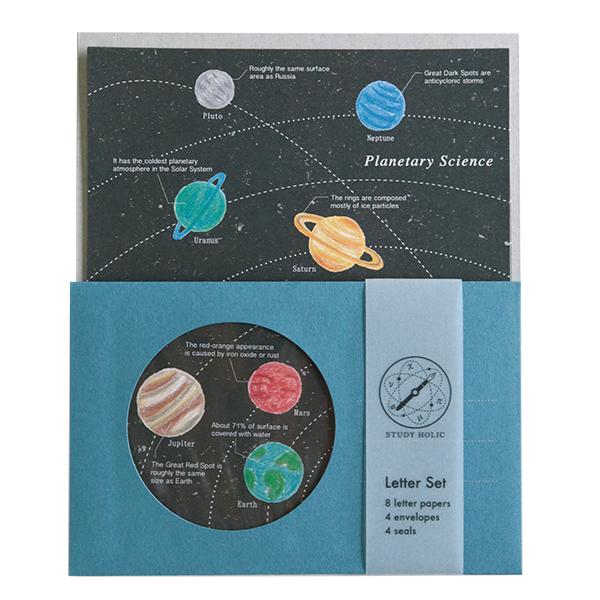 STUDY HOLIC レターセット<惑星科学>ST-130