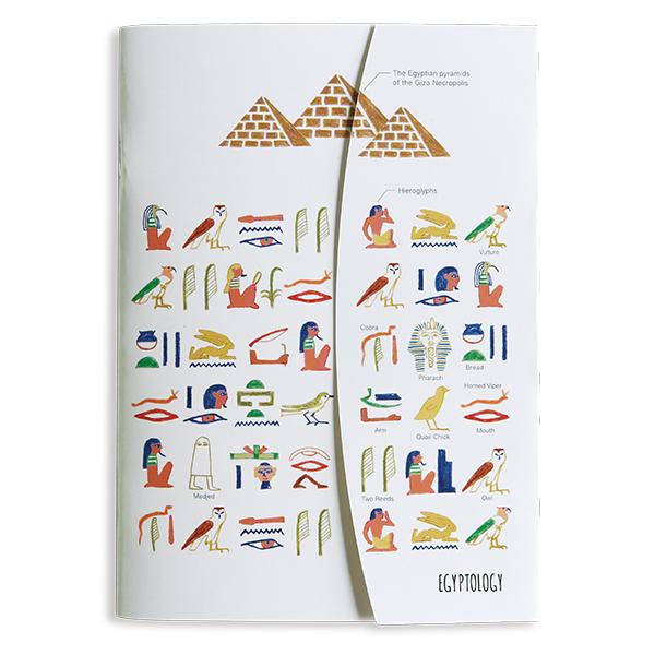STUDY HOLIC A5ノート<古代エジプト学>ST-142