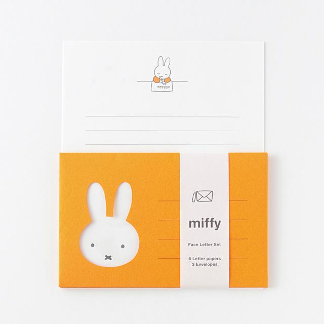 miffy レターセット<letter> BM-014