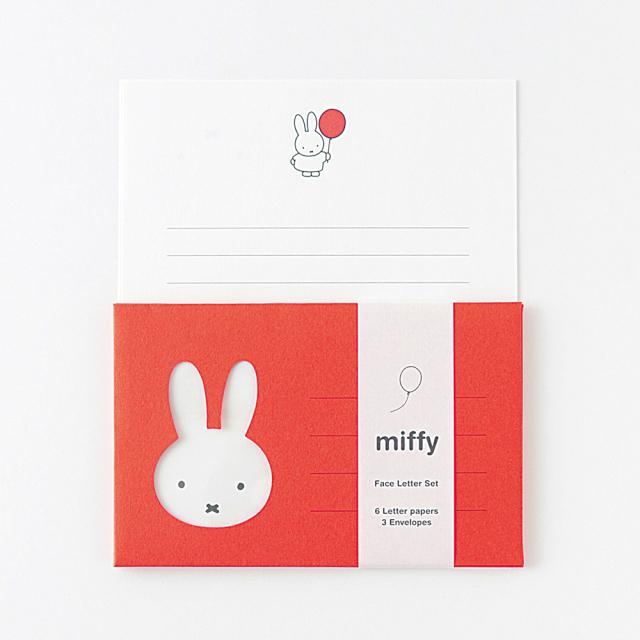 miffy レターセット<balloon> BM-017