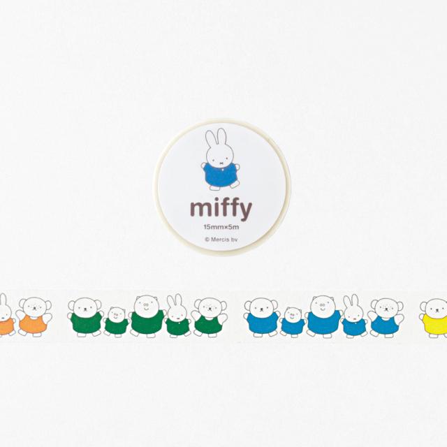 miffy マスキングテープ<friend> BM-025