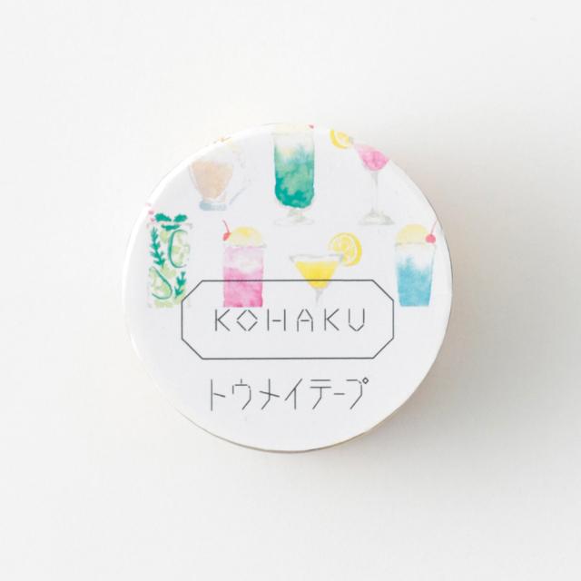 KOHAKU トウメイテープ<drink> KK-009