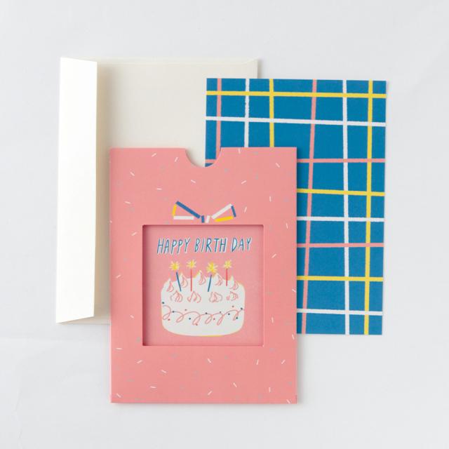スライドバースデーカード<Gift Box>GRD-055