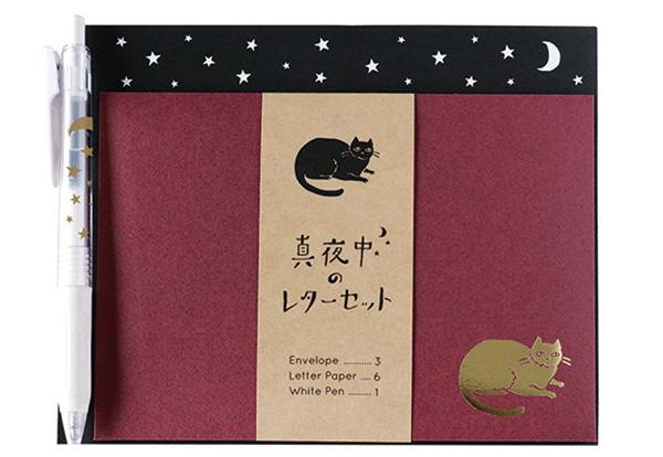 真夜中の雑貨店 ペン付きレターセット<ネコ>MZ-009