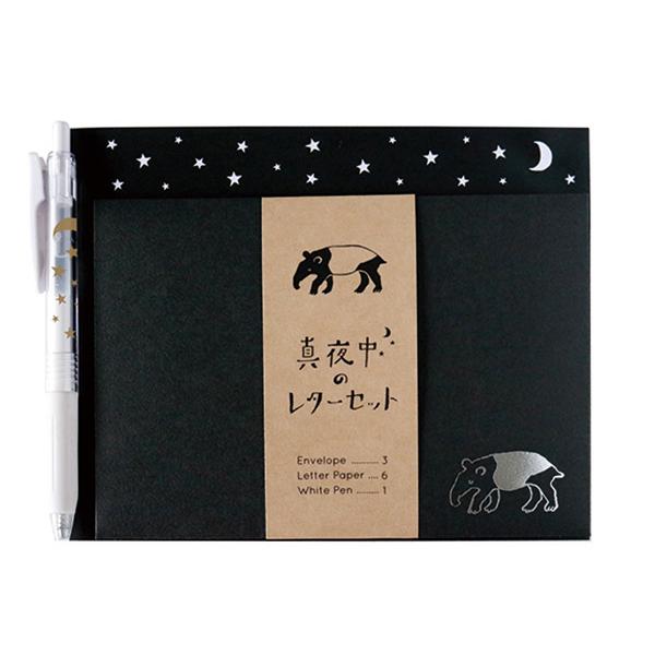 真夜中の雑貨店 ペン付きレターセット<バク>MZ-011