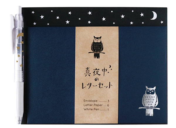 真夜中の雑貨店 ペン付きレターセット<フクロウ>MZ-012