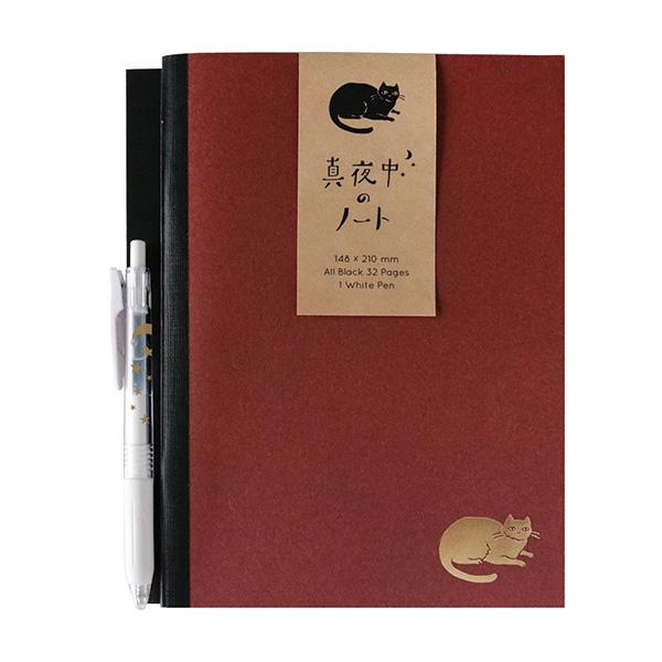 真夜中の雑貨店 ペン付きA5ノート<ネコ>MZ-013