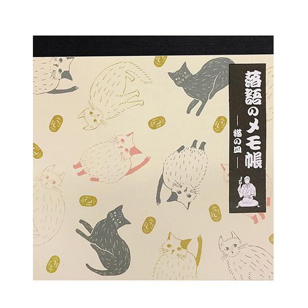 らくらく メモパッド・スクエア<猫の皿>RK-011