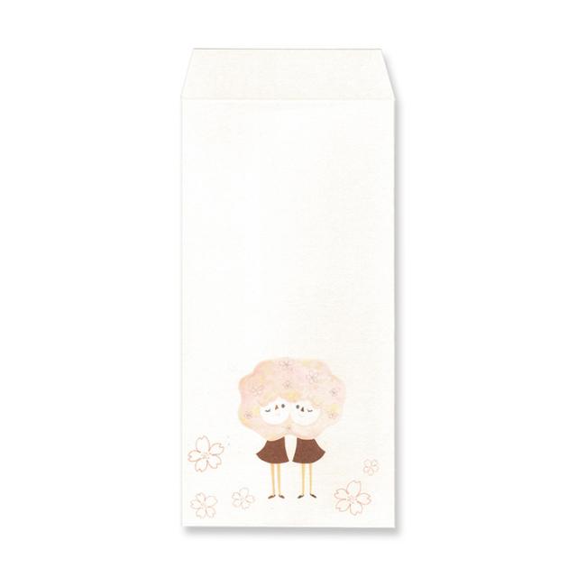 こてもと 長封筒<桜>