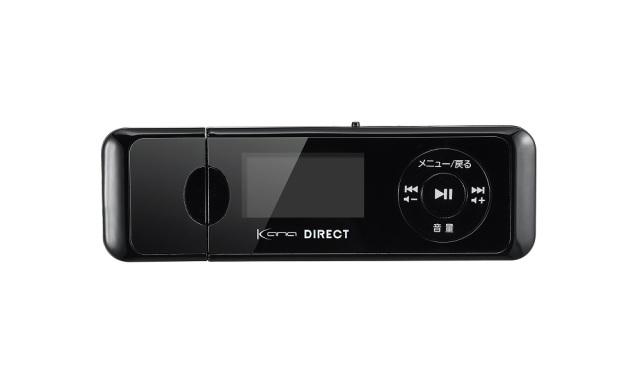 ラジカセから録音できるMP3プレーヤー KANA DT 「GH-KANADT8-BK」 ブラック