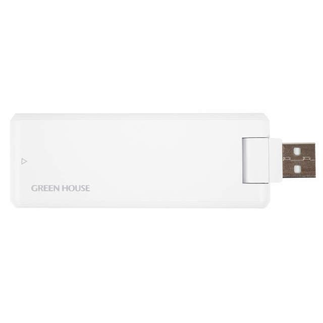 パソコンをどこでもインターネットに接続、docomo / auのmicroSIMに対応したLTE USBドングル  GH-UDG-MCLTEC-WH