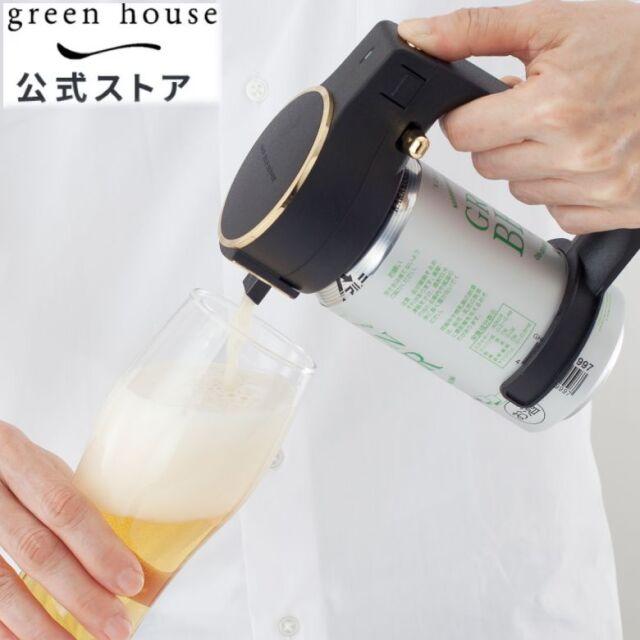 ハンディ ビールサーバー 缶ビールに取り付けて使う 超音波式 ワンタッチビールサーバー GH-BEERIS