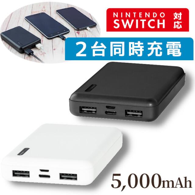 モバイルバッテリー 5000mAh GH-BTN50-BK GH-BTN50-WH